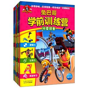 兔巴哥学前训练营:全6册(专为学龄前儿童设计的多元智能游戏。动手动脑,点亮智慧的游戏宝库。海豚传媒出品)