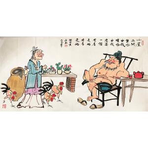 黄永玉《小屋三间》著名画家