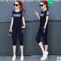 休闲套装女 韩版新款时尚字母运动服卫衣大码短袖七分裤两件套
