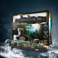 【支持礼品卡】核潜艇海狼号遥控船潜水艇儿童电动玩具船模男仿真军舰 v2v