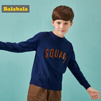 巴拉巴拉儿童毛衣男童针织衫套头秋装2018新款中大童儿童毛衫纯棉