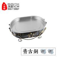 商用烧烤炉不锈钢海鲜海鲜盘子大咖锅烤鱼炉鱼盘