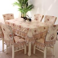 欧式桌布椅套布艺餐桌布椅垫套装台布椅子套罩餐椅套茶几布长方形