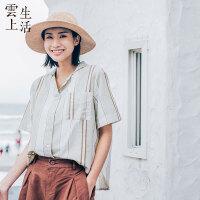 【限时抢购】云上生活女装夏装宽松大码短袖棉麻条纹衬衫女衬衣C6940
