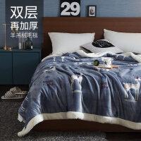双层毛毯加厚冬季珊瑚绒毯子法兰绒被子宿舍学生保暖羊羔绒床单人 双层羊羔绒毯 梦幻鹿