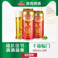 青岛啤酒10度500*12禧罐啤