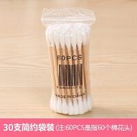 一次性双头木棒棉签 家用脱脂棉球 卸妆化妆卫生棉花签