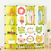 衣柜 家用儿童卡通婴儿男女孩组合塑料树脂衣橱宝宝简易整理收纳储物柜子满额减限时抢*儿童家具