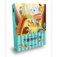 大音正版音像CD 国际大奖童话系列-大象骑自行车 书CD小学生推荐读物快乐分享听故事 睡前听故事车载音像 儿童有声读物