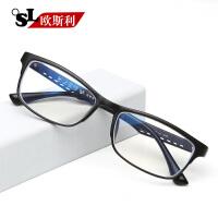 欧斯利大框眼镜男女款 tr90超轻大脸眼镜框 可配成品眼镜架
