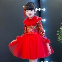 中式儿童旗袍时尚女童唐装长袖小女孩宝宝旗袍裙中国风童装   可礼品卡支付
