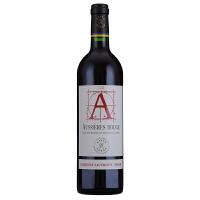 【 网易考拉】LAFITE 拉菲 进口红酒 奥希耶干红葡萄酒 750毫升/瓶*2
