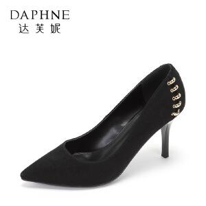 Daphne/达芙妮春秋单鞋浅口细高跟时尚OL简单女鞋