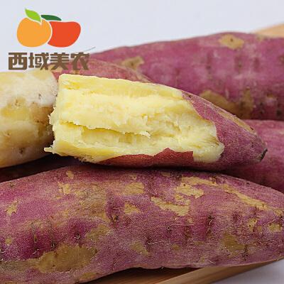 西域美农 陕西沙地板栗薯 5斤  干面香糯 红薯宝宝辅食