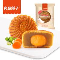 【良品铺子】 金装蛋黄白莲蓉月饼100gx1袋 中秋月饼 中秋节传统糕点心独立包特产糕点零食