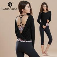 哈他春秋专业瑜伽服套装三件套女运动瑜珈跑步健身服高温愈加服修身显瘦