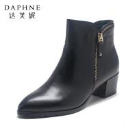 Daphne/达芙妮短靴 秋冬时尚女靴尖头粗跟头层牛皮拉链短靴