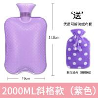 热水袋暖手宝注水防爆暖水袋暖宫袋