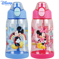 迪士尼儿童直饮塑料水杯570ML卡通透明夏天直饮水杯HM3241
