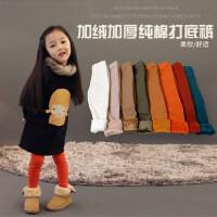 韩版童装秋冬装新女童加绒加厚打底裤中大儿童纯棉弹力修身长裤子