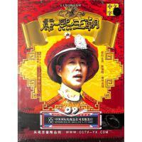 新华书店 原装正版 康熙王朝 五十集电视连续剧 11片装 DVD9