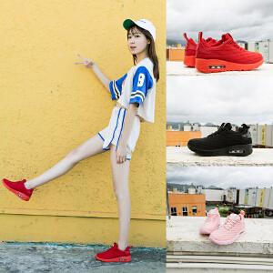 Mr.zuo2017秋季女士新款多彩飞织运动休闲气垫轻跑鞋