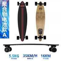 四轮轻薄电动滑板长板无线遥控越野TeamGee滑板双驱代步车 3_聚合物电池内置款A 双驱 送vr