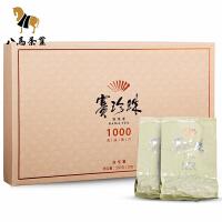 八马茶业 铁观音茶叶浓香型赛珍珠1000分享装 安溪乌龙茶兰花香礼盒装*150g