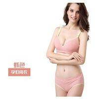 孕妇内衣套装怀孕期低腰内裤无钢圈喂奶胸罩 一片式哺乳文胸