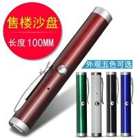 便携USB充电绿光激光手电红色指星笔售楼笔沙盘激光灯蓝光 绿光 外观白色+USB线