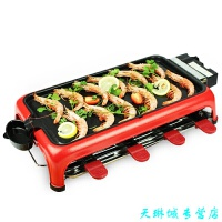 烤盘家用电烧烤炉3-5人无烟室内小型烤肉饭烤肉机家庭电烤串炉子 红色