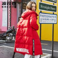 波司登(BOSIDENG)时尚街潮连帽休闲韩版女士羽绒服中长款冬装外套