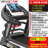 跑步机W999家用款超静音多功能电动彩屏wifi折叠小型跑步机 1_奢华版 10.1�几咔逡壕Р势� 人工智能