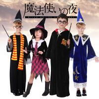 万圣节儿童服装cosplay魔法女巫婆师哈利波特演出服化妆舞会派对