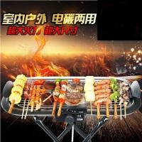 室内户外电碳两用大号烤串机韩式烤肉机 家用电烤炉无烟烧烤架支架电烧烤炉