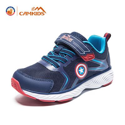 CAMKIDS2018春季男童运动鞋中童轻便透气休闲鞋漫威儿童跑鞋