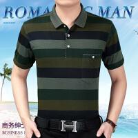 夏季短袖条纹t恤中年男商务休闲上衣棉质宽松半袖男士polo衫大码