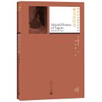 泰戈尔诗选 人民文学出版社