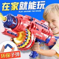 男孩玩具枪电动连发软弹抢儿童小孩子礼物男童软蛋手枪4-5-6-7岁8