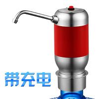 桶装水抽水器电动无线充电压水器矿泉吸水上水自动饮水机 红色 拉丝款 304不锈钢出水管 水量加大 充电