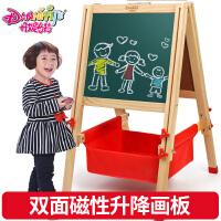 儿童支架式画板3-8周岁写字小黑板磁性画画架套装宝宝家用画板