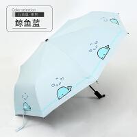雨伞女韩国小清新晴雨两用太阳伞黑胶防晒遮阳伞超轻折叠防紫外线 乳白色 鲸鱼蓝