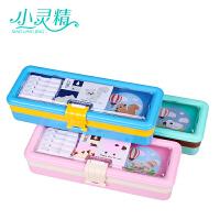 小灵精塑料文具盒新款透明窗三层锁扣铅笔盒小学男女生笔盒