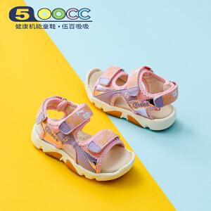 500cc儿童机能鞋凉鞋夏女童凉鞋露趾宝宝凉鞋软底学步鞋男1-3-6岁