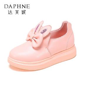 【达芙妮超品日 2件3折】鞋柜春季女童可爱甜美小白兔装饰舒适公主鞋儿童休闲鞋