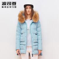波司登(BOSIDENG)大毛领中长款女士羽绒服韩版加厚冬装外套