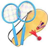 儿童羽毛球拍双拍幼儿园小孩宝宝羽毛球拍小学生2-3-12岁运动玩具 蓝色2只(拍长48cm) 【2-7岁】