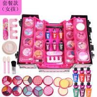 迪士尼化妆盒儿童化妆品 年货节公主彩妆盒套装无毒女童小女孩玩具3-6岁