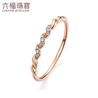 六福珠宝彩金戒指缠绵K金钻石戒指女款钻戒18K金戒指钻戒27282