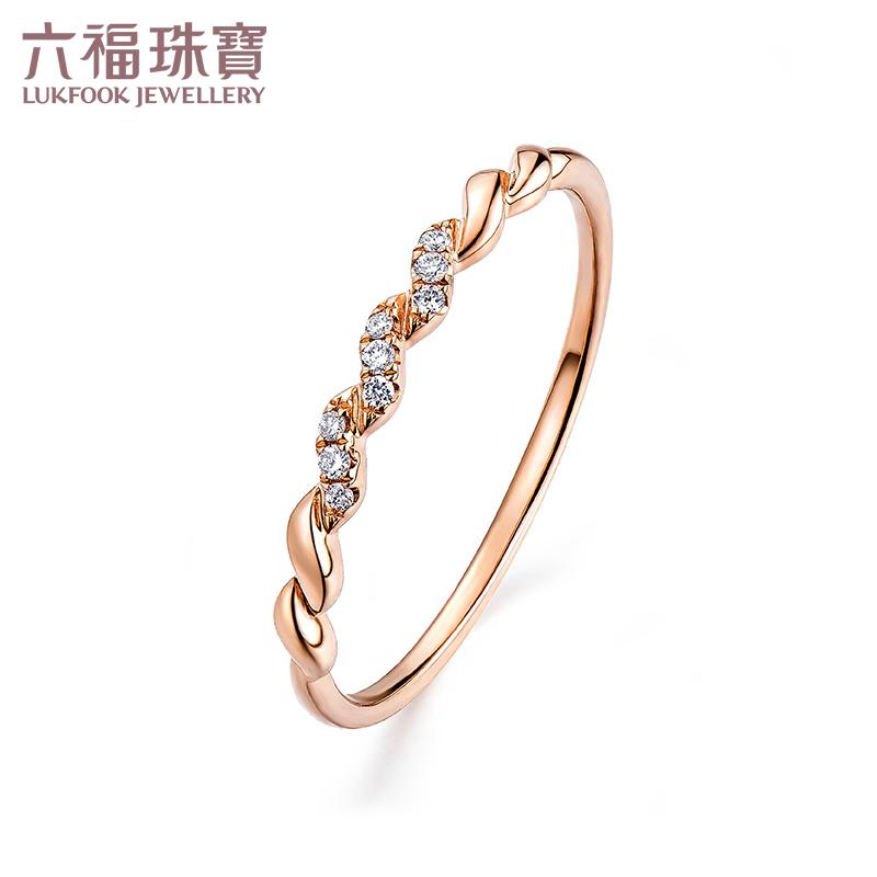 六福珠宝彩金戒指缠绵K金钻石戒指女款钻戒18K金戒指钻戒定价27282支持使用礼品卡